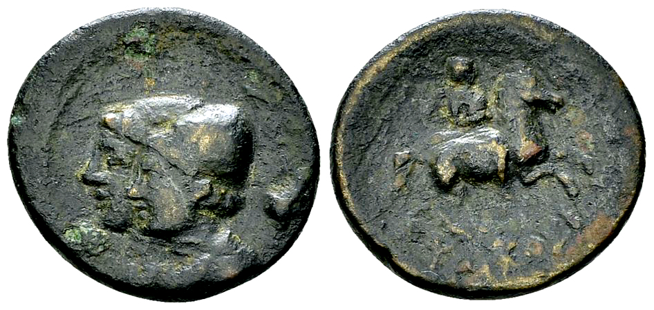 Syracuse AE19, The Fifth Democracy, extremely rare