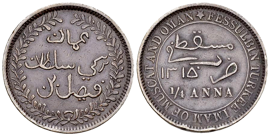 Muscat and Oman CU 1/4 Anna 1898