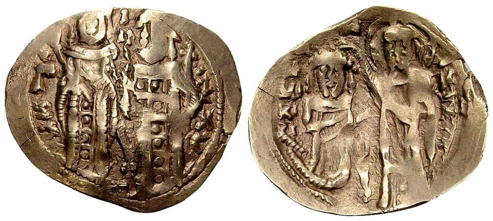 John V Palaeologus, with Anna of Savoy and Andronicus III, AV Hyperpyron, Constantinople